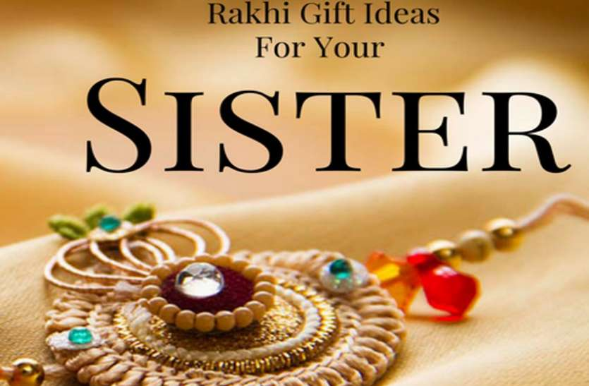 Top 10 Ideas : Best 2020 Rakhi Festival Gifts For Sister