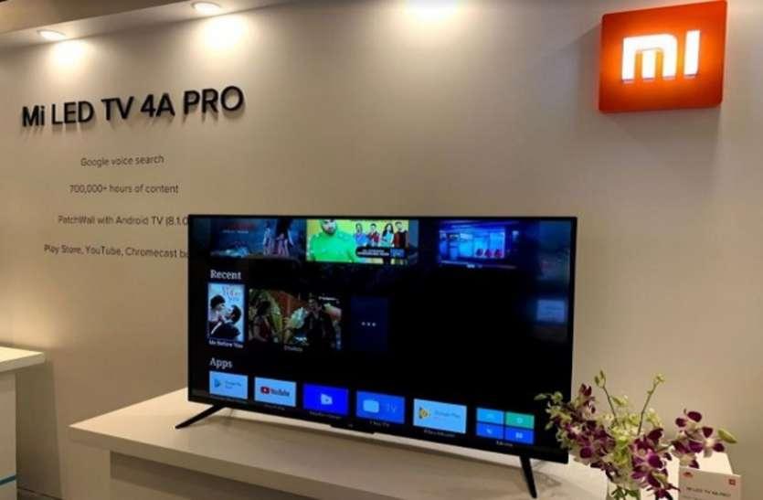 7000 रुपये सस्ता हुआ Mi LED TV 4 Pro, जानिए नई कीमत