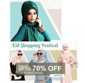 eid special dress 2019