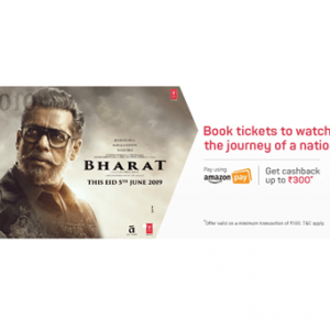 eid bharat movie offers