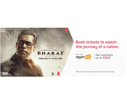 eid bharat movie offers