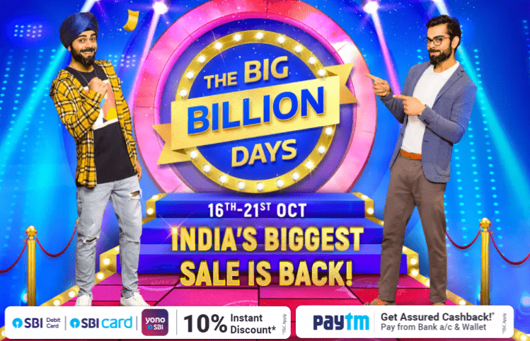 Flipkart Big Billion Day Sale 2020