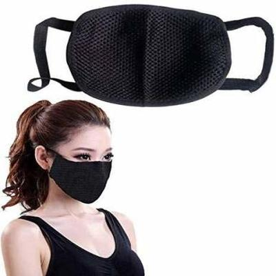 Pollution Facemask