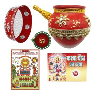Karwa Set for karwachauth Puja