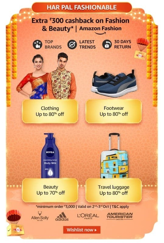 Amazon Great Indian Festival Sale 2021 Clothing